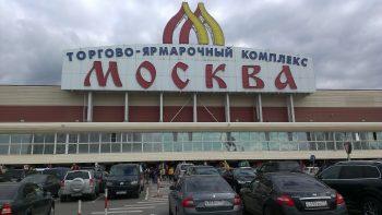 Магазин париков в тц Москва